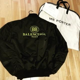 バレンシアガ(Balenciaga)の100%本物【46】balenciaga  ボンバージャケット MA-1 (ブルゾン)