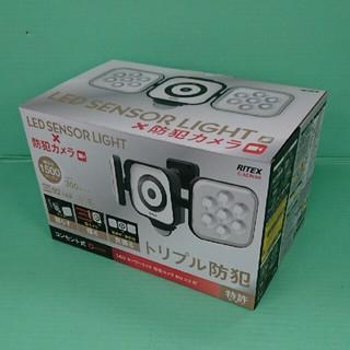 新品未使用  RITEX  LEDセンサーライト×防犯カメラ(防犯カメラ)
