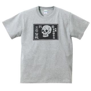 おもしろ Tシャツ グレー 507