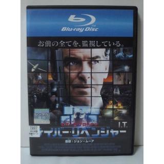 [Blu-ray] サイバー・リベンジャー I.T. レンタルUP