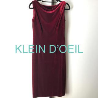 KLEIN D'OEIL ベロアドレス ノースリーブワンピース ワイン