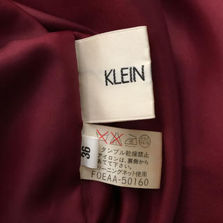 確認用 KLEIN D'OEIL ベロアドレス  ノースリーブワンピース ワイン
