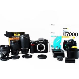 Nikon D7000 望遠300mm 標準 単焦点50mm トリプル ガイド本