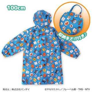 RM-4807-B アンパンマン レインコート バンダイ ブルー 100cm(その他)