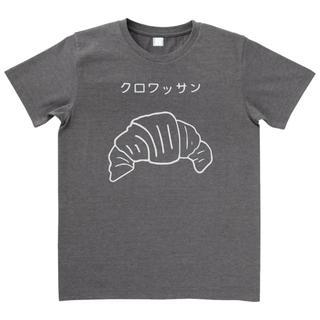 おもしろ Tシャツ チャコールグレー 629