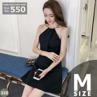 キャバドレス 335B 黒 ブラック Aライン ミニ ネックリング M