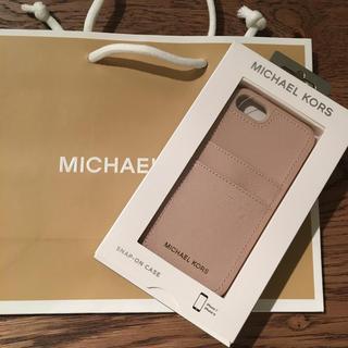 Michael Kors レザー iPhone ケース