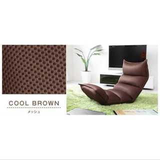クールブラウン/メッシュ/座椅子/低反発/リクライニング/3点可動