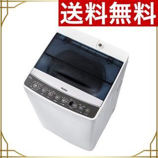 【新生活応援価格】ハイアール 5.5kg 全自動洗濯機 ブラック