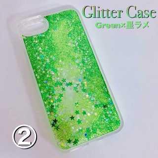 売り切れ続出⭐️グリッターケース⭐️ glitter ⭐️ グリーン