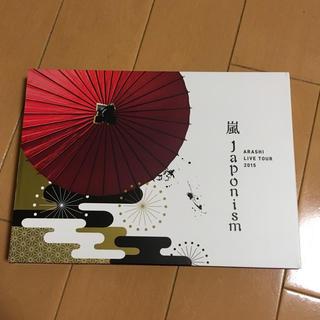 DVD/ARASHI LIVE TOUR 2015 Japonism