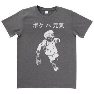 おもしろ Tシャツ チャコールグレー 432
