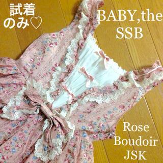 ベイビーザスターズシャインブライト(BABY,THE STARS SHINE BRIGHT)の試着のみ★ベイビー様薔薇柄JSK(ローズブドワール柄、ピンク色)(ひざ丈ワンピース)