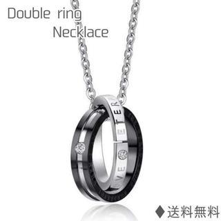 【高品質】ネックレス リング 2連 ブラック
