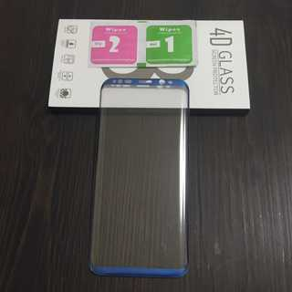 ブルー ギャラクシー S8 / プラス 強化ガラス 全面保護フィルム