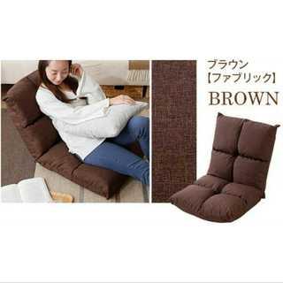 ブラウン/ソファ布/座椅子/低反発/もっちり/42段階調整/コンパクト