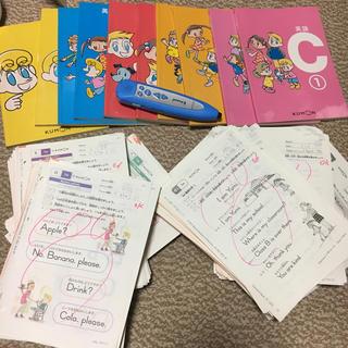 公文英語教材テキスト10冊とプリント約1100枚(知育玩具)