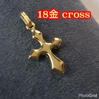 【正規品/本物K18】18金クロスチャーム/デザインクロス