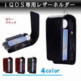 IQOS アイコス 専用レザーホルダー レザーケース カラビナ ブラック