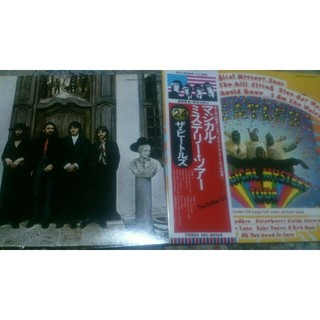 ビートルズ マジカルミステリーツアー/HEY JUDE レコード