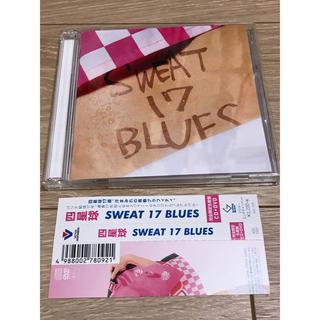 中古 四星球 SWEAT 17 BLUES (完全限定生産盤CD+DVD)