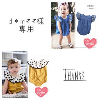 アウトレット⭐︎マスタードカラードットロンパース 80cm(90) 海外子供服