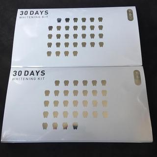 2個セット 新品未開封 美歯口 30days ホワイトニングキット