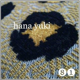 【専用❽❶】⚮̈ hana yuki∞orange◆ハンドメイド長財布
