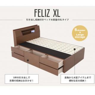 ベッドフレーム マットレスセット ベッド ベッド下収納 収納付き 収納 すのこ