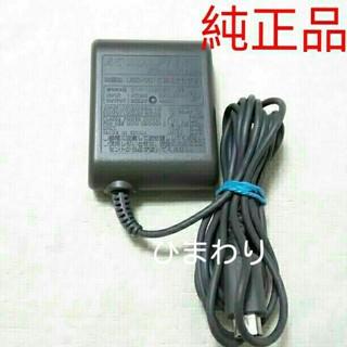 ニンテンドウ(任天堂)の【純正品】 DSライト充電器 送料無料 (携帯用ゲーム本体)