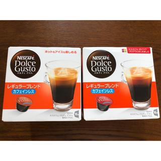 ネスレ(Nestle)のネスレ ドルチェ グスト レギュラーブレンド カフェインレス 2箱(コーヒー)