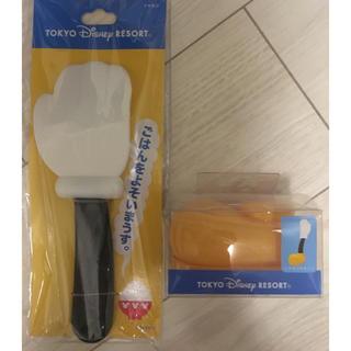 ディズニー(Disney)のTDL ミッキーマウスしゃもじ&しゃもじ立て(調理道具/製菓道具)