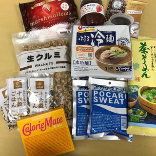 食品セット(米/穀物)