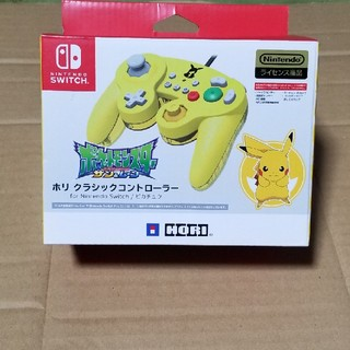 Nintendo Switch - ホリ クラシックコントローラー ピカチュウバージョン