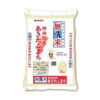 新品 秋田県産 無洗米 あきたこまち 5kg 平成30年産(米/穀物)