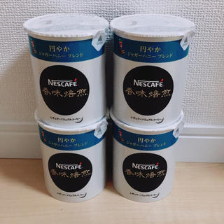 ネスレ(Nestle)のバリスタ詰め替え4本とおまけ付き(コーヒー)