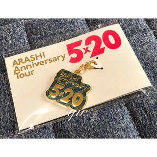 嵐 - ⚫︎嵐『5×20』チャーム 大阪 青