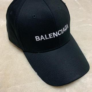 バレンシアガ(Balenciaga)のノーブランド帽子(キャップ)