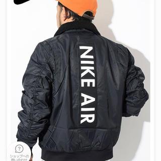 ナイキ(NIKE)のNIKE ナイキ ジャケット フライトジャケット ボマージャケット 大人気(フライトジャケット)