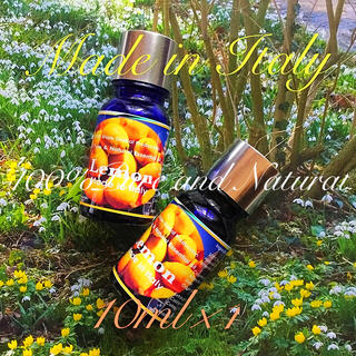 Made in Italyイタリア製イタリア産レモン精油10ml1本(エッセンシャルオイル(精油))