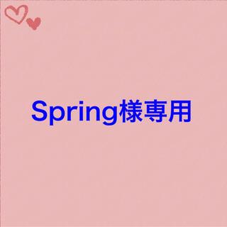 Spring 様専用(防災関連グッズ)