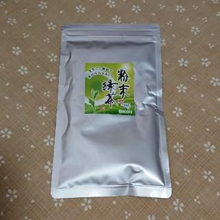 粉末緑茶(茶)