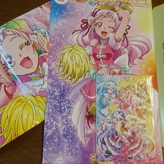 アニメージュ 1月号付録 プリキュア ポストカード&ポスター