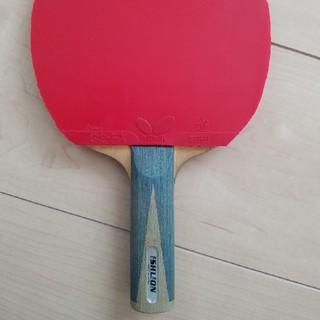 バタフライ(BUTTERFLY)の卓球ラケット イシュリオン(卓球)