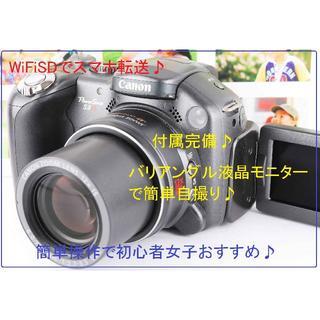 キヤノン(Canon)の★付属完備!自撮り&スマホ転送★超コンパクト★キヤノン パワーショット S3IS(コンパクトデジタルカメラ)
