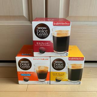 ネスレ(Nestle)のネスレ コーヒー 3箱セット(コーヒー)