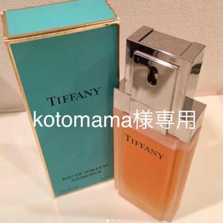 ティファニー(Tiffany & Co.)のレアTiffany ティファニーオードトワレ アトマイザー100ml廃盤 (香水(女性用))