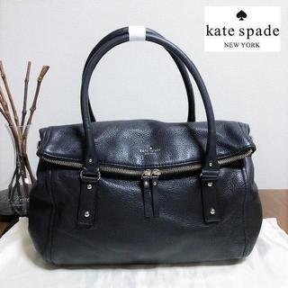 kate spade new york - 送料無料 ケイトスペード トートバッグ 大きめ 黒 PXRU2238 M017