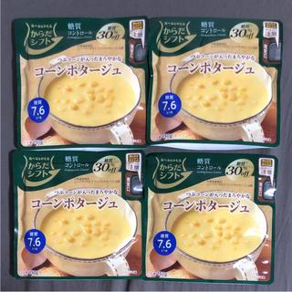 コーンスープ 10袋(インスタント食品)