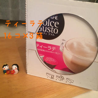 ネスレ(Nestle)のティーラテ ドルチェグスト  ネスレ(コーヒー)
